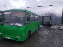Богдан А092. Исузу богдан