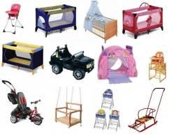 Детские крупногабаритные товары. Куплю.