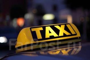 Водитель такси. Улица Урицкого 21