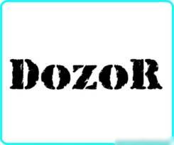 """Охранник. ООО ЧОО """"Дозор"""". Пермь"""