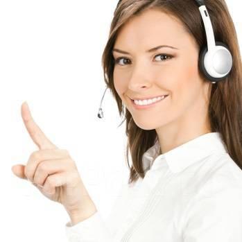 Работа удаленная оператор на телефоне удаленная работа на дому интернета