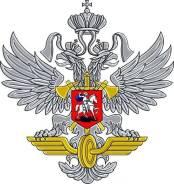 Специалист отдела кадров. Комсомольский отряд ВО ДВЖД. Улица Пирогова 49