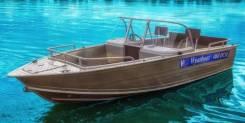 Wyatboat. 2020 год, длина 4,95м., двигатель подвесной, 50,00л.с., бензин. Под заказ