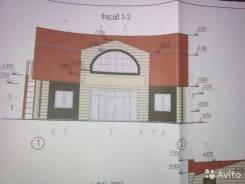 Коммерческое здание и земля в шикарном месте. 1 500кв.м., собственность, электричество, вода
