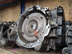 Контрактный АКПП Ford Форд btsk