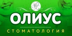 """Санитар. ООО """"Олиус"""". Проспект Московский 23"""