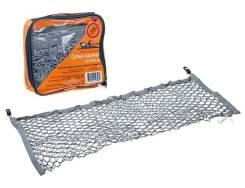 Сетка карман 45*90 см (2 пластиковых крючка, 2 крючка-самореза) 45*90 см [ASS02]