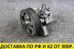 Гидроусилитель руля Honda K20#/K24# Оригинальный 56110RAAA01