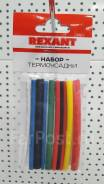 Набор термоусадочных трубок №1 (АВТО) Rexant