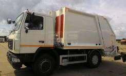 Hidro-Mak. Мусоровоз Hidro-MAK HM12 на шасси МАЗ 5550С3