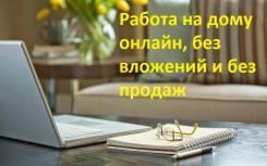 Онлайн администратор