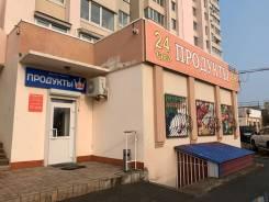 Продавец-кассир. ООО «Гамма ДВ». Улица Чкалова 30