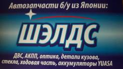 Двс nissan QG15
