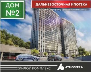 Smart Квартиры в ЖК «Atmosfera» - дом №2 во Владивостоке