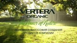 Специалист по органическому питанию