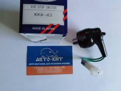 Датчик давления воздуха KKA-43 Sankei MC841493 6D24