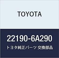 Клапан Toyota 22190-6a290 v 22190-6a290