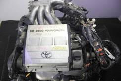 Двигатель Toyota 2MZ-FE с АКПП на Camry Cracia Mark II Windom MCV21