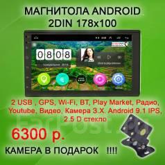 Авто Магнитола, Универсальная 2DIN 100х178мм, IPS, Android 9.1 1G/,16G