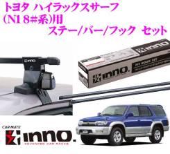 Крепления. Toyota Hilux Surf, KDN185W, KZN185G, KZN185W, RZN180W, RZN185W, VZN180W, VZN185W Toyota 4Runner, KZN185, RZN180, RZN185, VZN180, VZN185 1KD...