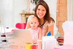 Зароботок в Истаграм для девушек и молодых мам в декрете.