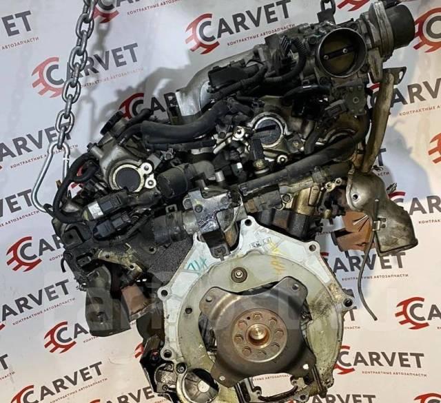 Двигатель G6CU Kia Opirus 3.5 V6 203 л. с. из Кореи