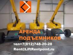 Аренда Телескопического Подъемника Haulotte H21TX в Санкт-Петербурге