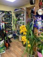 Продам бизнес, товары для сада, цветы . пригород