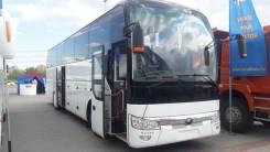 Yutong. Туристический автобус ZK 6122 H9 53 места, 53 места