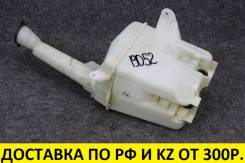Бачок стеклоомывателя Toyota Caldina ZZT241 1ZZFE Оригинал