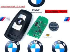 Смарт ключ зажигания (433 Mhz) BMW 1, 3, 5, 7, X3, X5, X6
