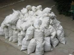 250 р. час. Вынос мусора, вынос мусора, демонтаж, переезды, грузчики