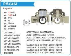 Регулятор генератора UTM [RM3345A] mazda RM3345A