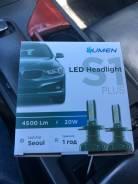 Лампа светодиодная Lumen цоколь H1 + доставка по городу или до ТК