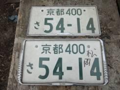 Японские номера пара. +рамки металл.