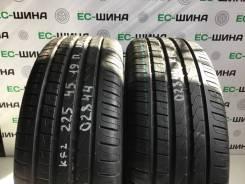 Pirelli Cinturato P7, 225 45 R19