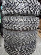 Forward Safari 540, 235/75R15