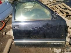 Дверь передняя правая Chevrolet Blazer 2 (S15)