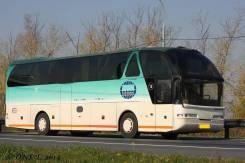 Neoplan. N516SHD Starliner, 45 мест