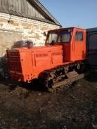 АТЗ. Трактор Алтаец Т-4А
