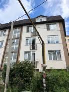Обмен квартиры в г. Сочи на квартиру в г. Владивосток!. От частного лица (собственник)