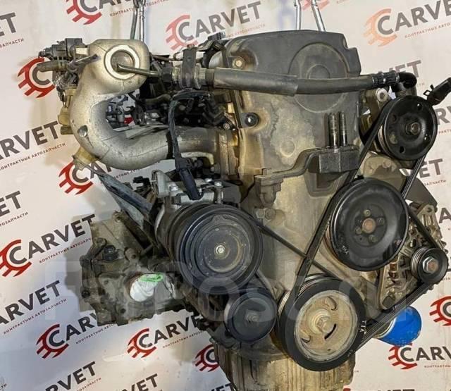 Двигатель G4GC Hyundai Tucson 2.0 141 л. с