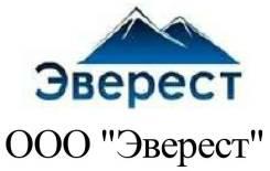 """Проектировщик. ООО """"Эверест"""". Улица Волховская 29"""