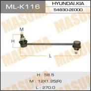 Стойка (линк) стабилизатора Masuma MLK116