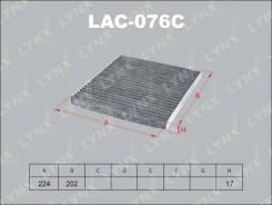 Фильтр салонный угольный LYNXauto LAC076C