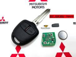 Ключ зажигания (433 MHz) Mitsubishi 2-х кнопочный