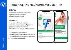 SMM, СММ, ведение и продвижение аккаунтов в Instagram, ВК, FB