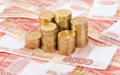 Помощь в получении кредита. Консультация бесплатно в Хабаровске