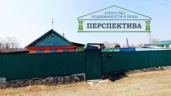 Продается дом в центре Артема. Улица Волочаевская 9, р-н 3-ц, площадь дома 56,4кв.м., площадь участка 869кв.м., электричество 15 кВт, отопление тв...