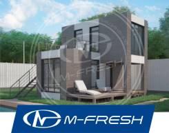 M-fresh Bungalow! (Готовый проект современного дома с террасами! ). до 100 кв. м., 2 этажа, 4 комнаты, каркас